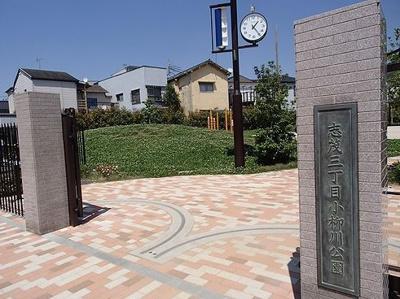 志茂三丁目小柳川公園