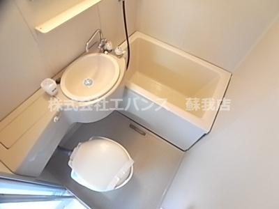 【浴室】シティハイムペガサス