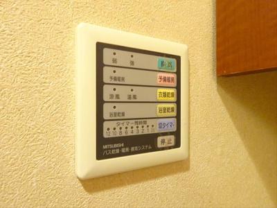 【設備】ステージファースト幡ヶ谷