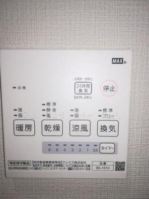 【設備】グラトゥリーレS
