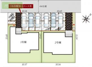 【区画図】車3台 50坪 WIC SIC パントリー 千葉市 若松町 全2棟 1号棟