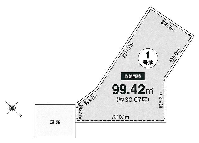 【土地図】本町3丁目1号地建築条件無売地