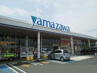 ヤマザワ神町店まで1200m