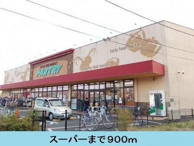 小田原百貨店 南足柄店まで900m