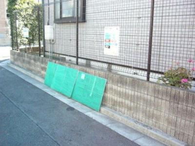 【その他共用部分】グレース吉岡