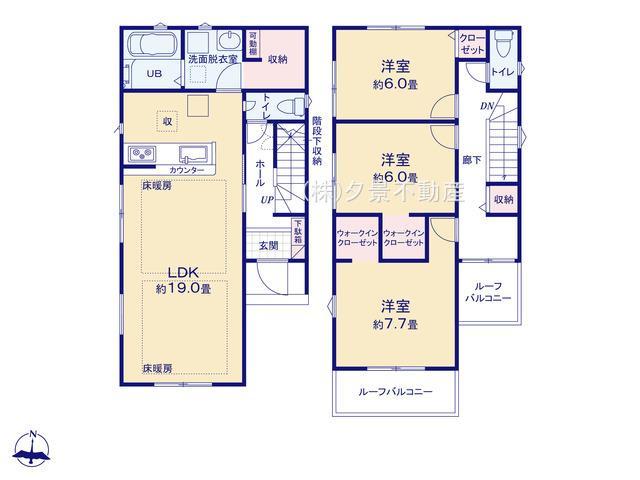 【区画図】中央区八王子3丁目58-1新築一戸建てリナージュ