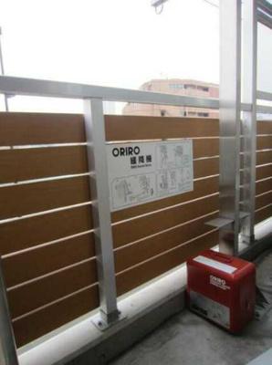 【バルコニー】Amax駒大  オートロック 室内洗濯機置場 鉄筋コンクリート造