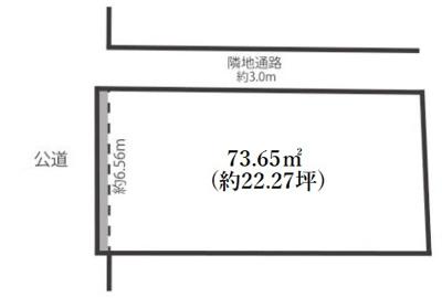 【区画図】~荻窪3丁目 土地 参考プランございます~