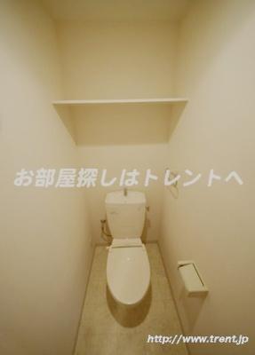 【トイレ】フォートレス文京