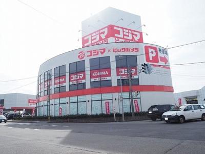 コジマ×ビックカメラ富山店まで800m