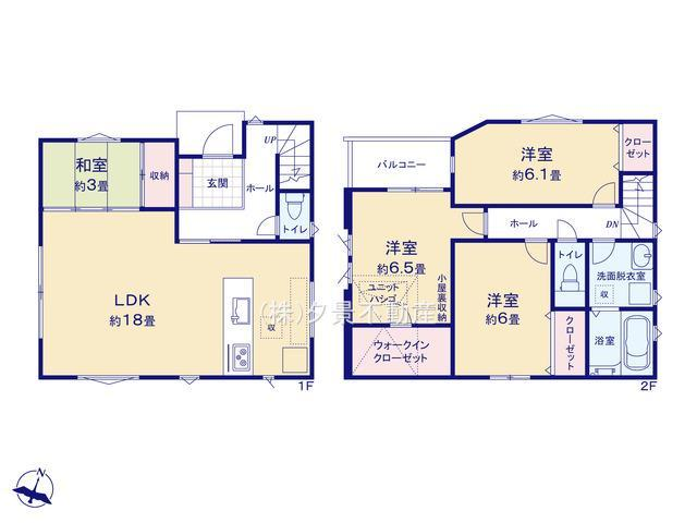 浦和区大東1丁目34-5(1号棟)新築一戸建てミラスモ