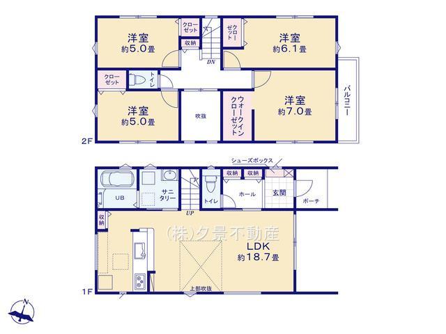 浦和区大東3丁目29-15(2号棟)新築一戸建てケイアイフィット