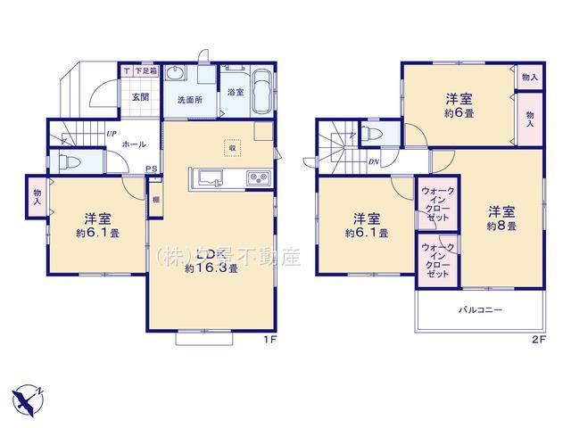 西区大字佐知川228-22(1号棟)新築一戸建てハートフルタウン