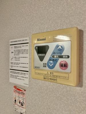 【浴室】グリーンハイツNAKA