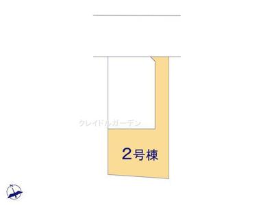 【区画図】クレイドルガーデン 新築戸建て館林市富士見町第1