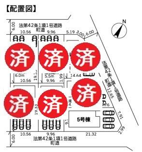 【区画図】稲敷郡阿見町よしわら21-1期 新築戸建 全3棟