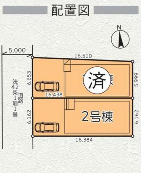 【区画図】仲介手数料無料 杉並区宮前5丁目 新築一戸建て