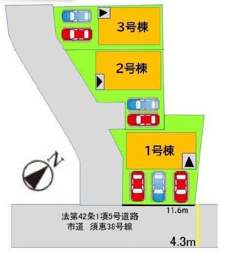 【区画図】宗像市須恵4丁目新築3号棟