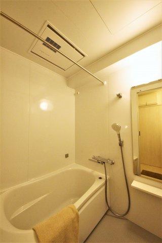 【浴室】 コープオリンピア高砂