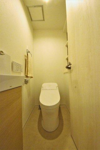 【トイレ】 コープオリンピア高砂