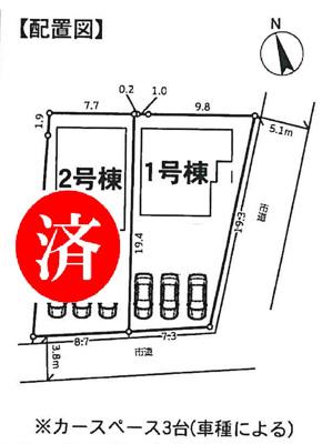 【区画図】我孫子市中峠21-1期 新築戸建て 全2棟