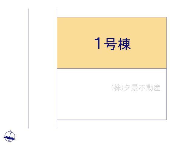 【区画図】南区太田窪5丁目20-28(1号棟)新築一戸建てグランパティオ