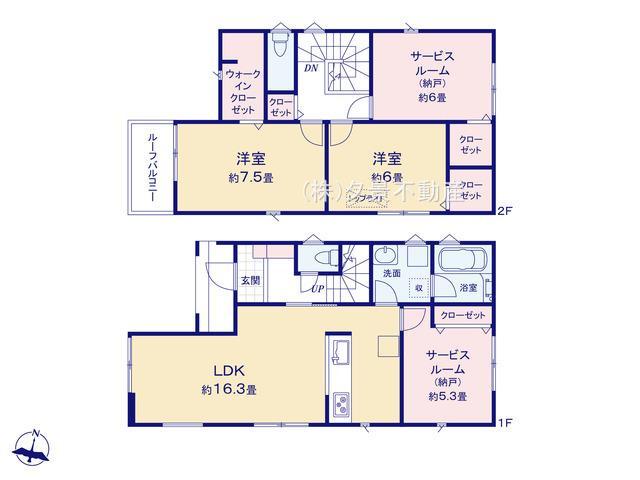 南区太田窪5丁目20-28(2号棟)新築一戸建てグランパティオ