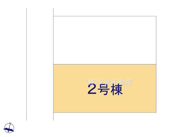 【区画図】南区太田窪5丁目20-28(2号棟)新築一戸建てグランパティオ