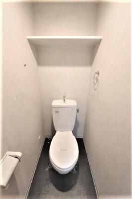 【トイレ】プレミアムコート天神橋