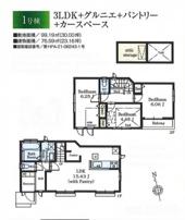 西東京市向台町4丁目 4,590万円 新築一戸建て【仲介手数料無料】の画像