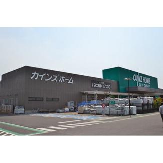 ホームセンター「カインズ宇都宮テクノ店まで2416m」