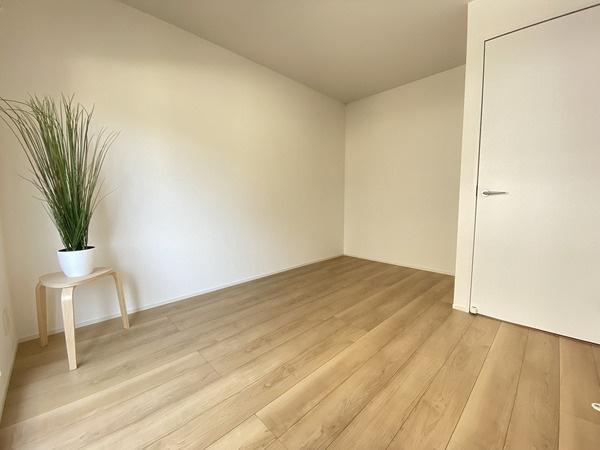 4.5帖洋室。寝室にいかがでしょうか♪