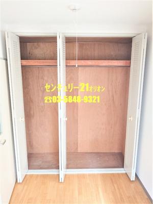 【収納】オリジン富士見(フジミ)
