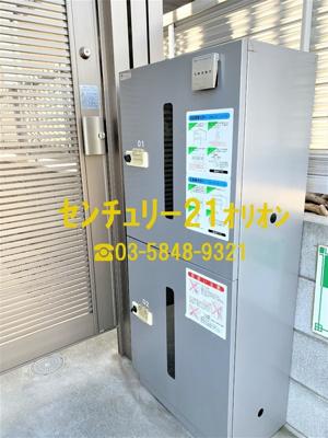 【その他共用部分】グラード富士見台(フジミダイ)-1F