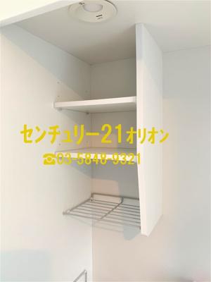 【キッチン】グラード富士見台(フジミダイ)-1F