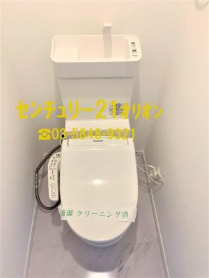 【トイレ】グラード富士見台(フジミダイ)-1F