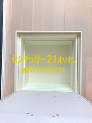 【収納】グラード富士見台(フジミダイ)-1F