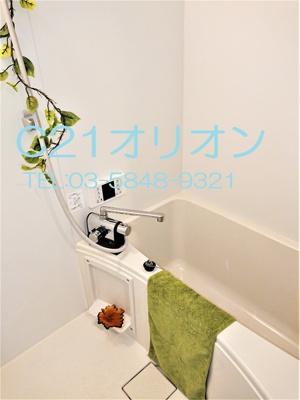 【浴室】エクセルコート富士見台(フジミダイ)