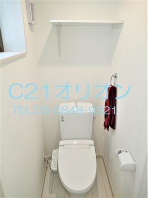 【トイレ】エクセルコート富士見台(フジミダイ)