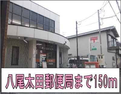 八尾太田郵便局様まで150m