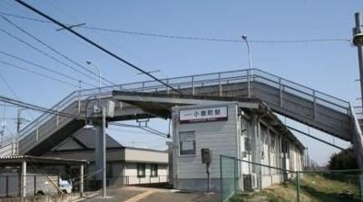 小泉町駅まで950m