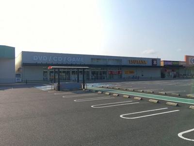 TSUTAYAまで1200m