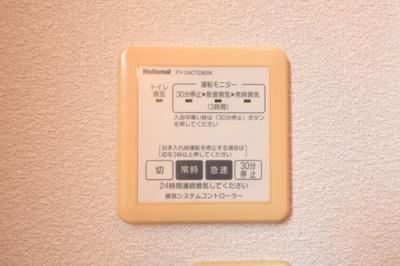 【設備】咲ら小路II D棟