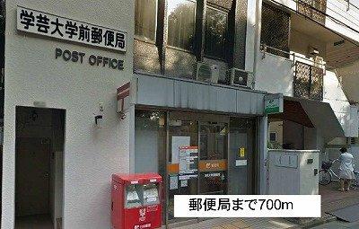 郵便局まで700m