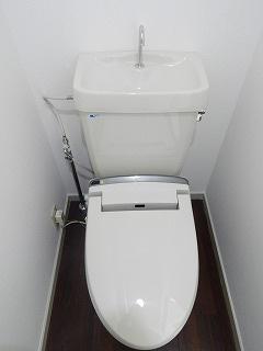 【トイレ】ハピネス三宿