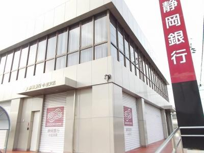 静岡銀行小笠支店まで210m
