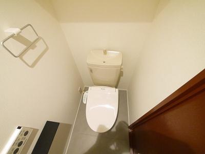 【トイレ】シティホームズ奈良