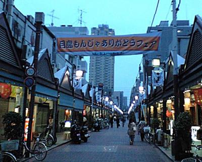 【周辺】シティハウス月島駅前レジデンスコート