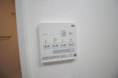 【設備】L&CスターハイツNo16