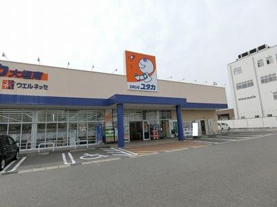 ドラッグユタカ 大垣南店まで850m